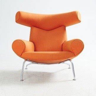 "Auktion | Hans Wegner ""Ox Chair"" | Stockholms Auktionsverk ..."