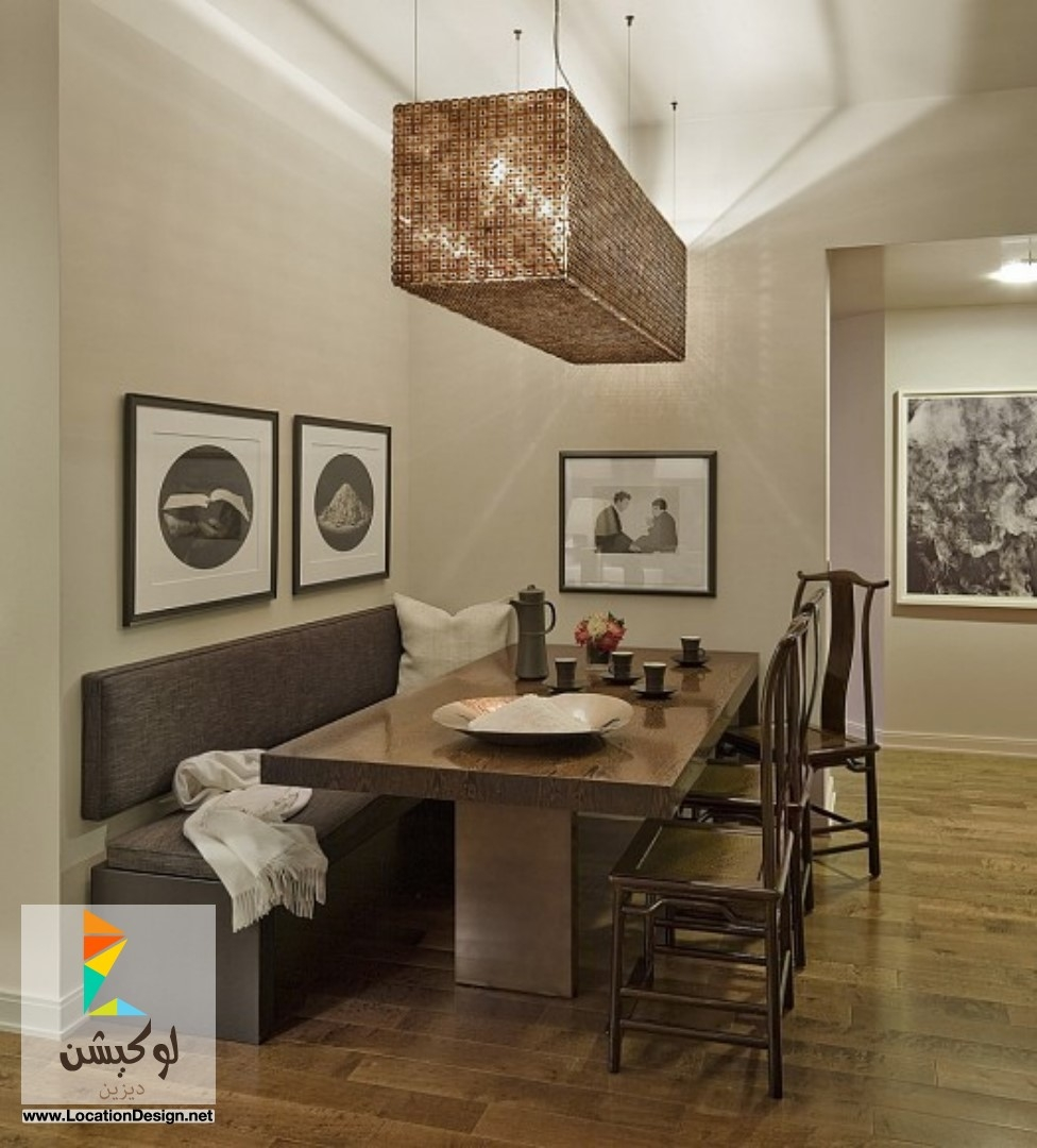 Dining Table With Bench Visualhunt, Dining Room Table With Leather Bench
