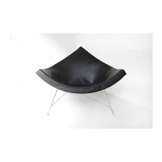 Coconut Chair by George Nelson for Herman Miller, 1955 for