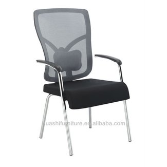 (T-087C) desk chair without wheels, View desk chair ...