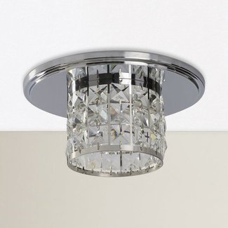 "10.25"" Recessed Light Shade"