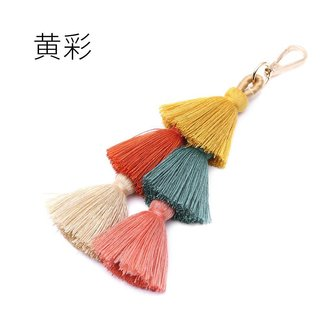 Joan Nunu Tassel Bag Pendant Charm Keychain Women Colorful Keyring Decoration 8''